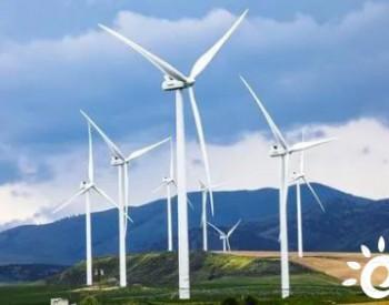 风电项目矛盾频发?<em>斯坦福大学</em>支了一招!