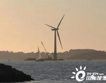 漂浮式海上风电,<em>全球</em>10巨头联手了!