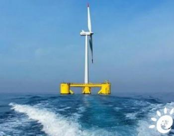 浮式风电储量惊人,<em>油气</em>巨头开启这片神秘海域!