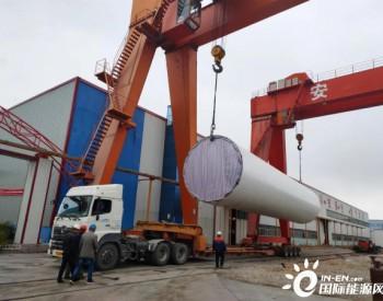 50MW!中国<em>水电四局</em>国投青海切吉五万千瓦风电项目首套塔筒顺利发货