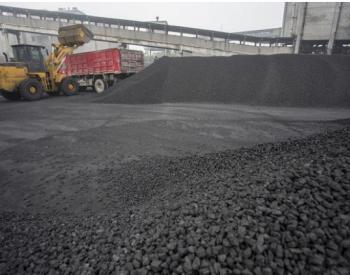 500万吨国有重点<em>煤矿</em>突发冒顶事故