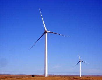 能源巨头纷纷加入英国海上风能集团