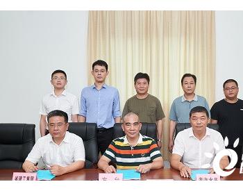 1.35万吨/日 粤海水务签约广东惠来两个<em>污水</em>项目