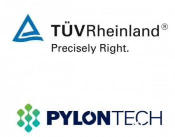 派能科技首家通过TÜV莱茵UL 9540A:2019电池储能系统热失控评估
