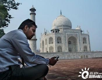印度拟8月起对太阳能设备征<em>进口</em>税