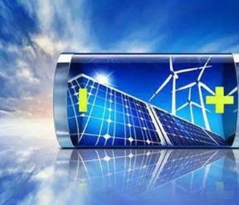 能源颠覆性技术发展现状及对策