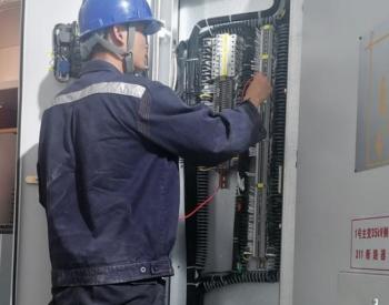 贵州电网公司计划投资12.3亿元推动煤矿双电源改造