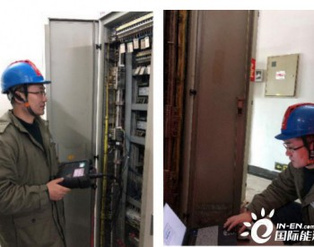 国网湖北电科院牵头IEC国际标准,再筑<em>电能质量</em>治理之基