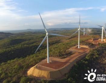 独家翻译 | 95MW!英美资源集团将购买<em>巴西风电</em>场电力产出