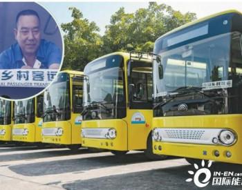 再投放16辆新能源汽车,四川省南充市顺庆区231个建制村本月底全部通客车