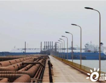 河北唐山LNG接收站应急调峰保障工程高质量冲刺终点线