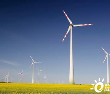 独家翻译|均价61.4欧元/MWh!德国<em>陆上风电</em>项目招标认购不足