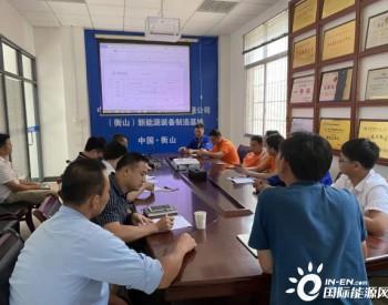 中国<em>水电四局</em>湖南隆回宝莲扩容项目塔架技术交底