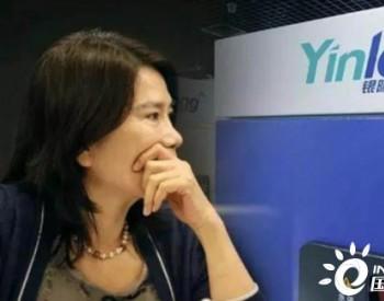 银隆新能源官方声明否认董明珠从股东中退出