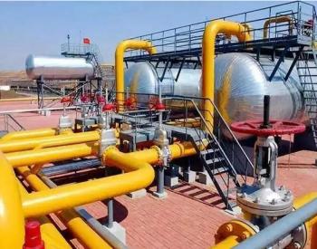 甘肃兰州工<em>商业用天然气</em>销售价格继续执行1.90元/立方米的标准