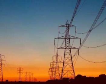 """解决""""硬缺电"""" 河北南网从今年起实施三年提升行动计划"""