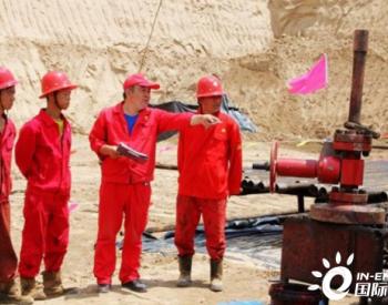 中国石油安塞<em>油田</em>开窗侧钻技术促进老<em>油田</em>散发活力