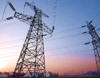 2019年规模以上电力企业利润增长18.1%