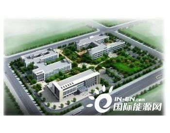 全国唯一国家级核电核岛装备产业计量测试中心落户山东烟台开发区