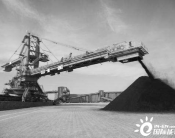 动力煤期权组合策略择机布局