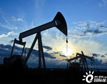OPEC:<em>石油开采</em>可能在下半年加速