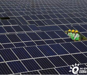 独家翻译|350MW!Avaada Eenrgy将开发印度马哈拉施特拉邦光伏项目