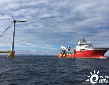 独家翻译|4.14亿欧元!<em>英国</em>苏格兰50MW漂浮式海上<em>风电</em>项目获绿色融资