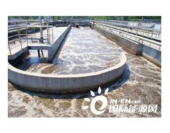 出水 COD≤50mg/L 黑龙江大庆石化公司4座工业<em>污水处理</em>厂完成提标改造