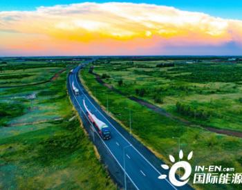 中<em>哈</em>合作新能源项目大型风机叶片运抵哈萨克斯坦