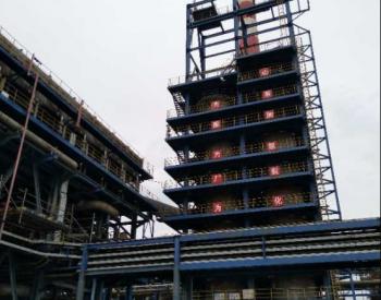 石化四建一公司<em>项目</em>完成天津石化<em>加氢裂化</em>检修改造施工