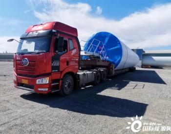 中国<em>水电</em>四局青海海西州诺木洪350兆瓦风电项目塔筒制作顺利完成发货