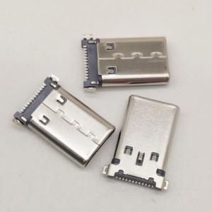 Type-c 12P公头 两脚四脚 单排贴片SMT 贴板插头