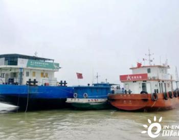 中长燃公司首座水上绿色综合服务区启用