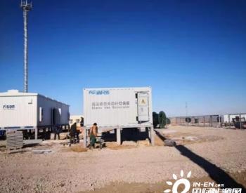"""""""<em>新风光</em>""""服务助力哈萨克斯坦50MWp EPC光伏电站建设"""