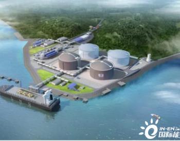 七二五所研发的全国产化LNG气化器产品将首次实现批量应用
