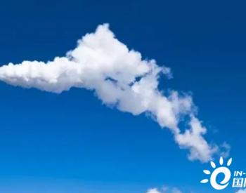 专家解读《2020年<em>煤电</em>化解过剩产能工作要点》:严控<em>规模</em>,<em>煤电</em>角色正在变化