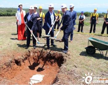 克罗地亚最大的光伏电厂开工建设