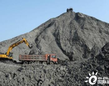 煤价何时恢复上涨步伐?