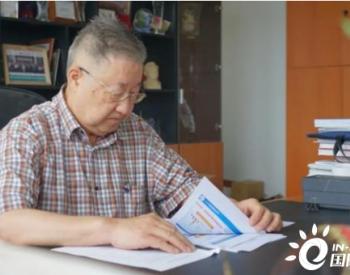 中国工程院院士王浩:建设世界级清洁能源走廊