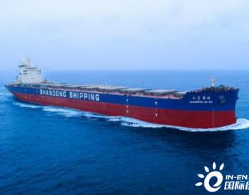 """三艘最先进LNG船订造<em>合同</em>""""花落""""沪东中华"""