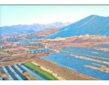 华能山西芮城150MW光伏项目<em>并网发电</em>,300MW竞价项目圆满收官