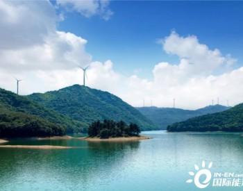 华能湖北钟祥胡家湾风电场工程喜获中国电力优质工程奖