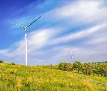 单机容量≥3.0MW!国投内蒙古杭锦旗风电场150MW项目风机及附属设备采购招标
