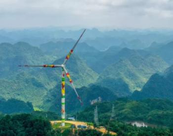 招标|单机容量≥3.0MW!<em>国投</em>内蒙古杭锦旗风电场150MW项目风机及附属设备采购招标
