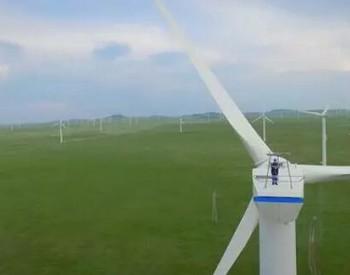 招标|67台免爬器招标!华能广西<em>富川</em>199.5MW<em>风电场</em>风机助爬器改免爬器采购招标