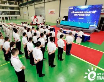 中车株洲所制造,国内首台7MW半直驱风力发电机下线!