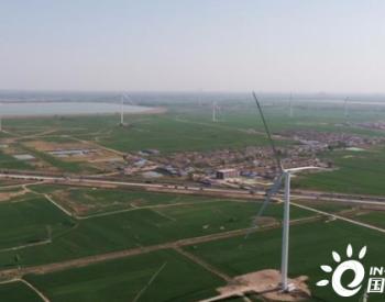 华能山东风光储一体化项目首批机组全部并网发电