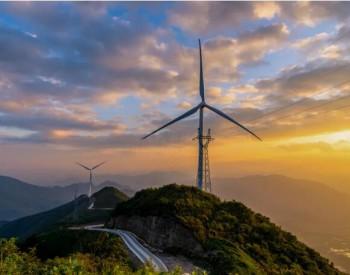 财政部印发清洁能源发展专项资金管理暂行办法