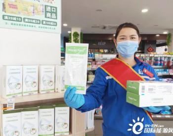中国石化海南石油34座<em>加油站</em>开卖口罩