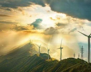 天津市2020年可再生<em>能源</em>电力消纳实施方案正式下发
